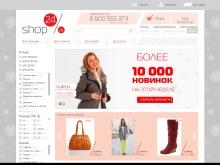 Shop24.ru