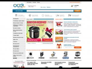 Все интернет-магазины бытовой техники в России fcfbb789b3b