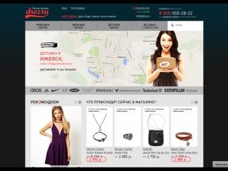 Drez.ru