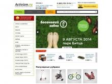 Activizm.ru